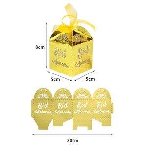 Image 2 - OurWarm 10 個ゴールドシルバーイードムバラク手紙キャンディーギフトボックスラマダンの装飾イスラムパーティーイードムバラクスナックボックス