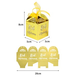 Image 2 - OurWarm 10pcs Gold Silver Eid Mubarak Letters Candy Gift Box Ramadan Decorations Islamic Party Happy Eid Mubarak Snacks Box