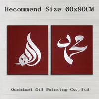 Skills Artist Hand painted High Quality Abstract Arabic Calligraphy Oil Painting Islamic Wall Art Decorative Canvas Painting