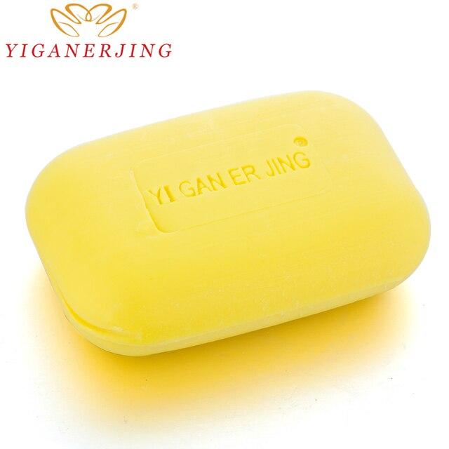 5 pcs YIGANERJING Sulfur Soap Acne Psoriasis Seborrhea Eczema Anti Fungus Bath Cream Soap Antibacterial Skin Care 1