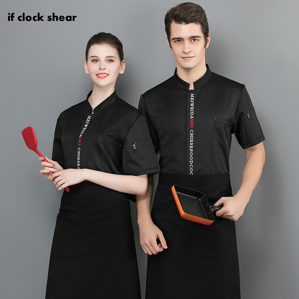 Food Service Short Sleeved Shirt Restaurant Hotel Kitchen Chef Uniform Breathable Cooker Coat Chef Jackets New Work Clothes Men