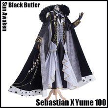 [Stock] New 2017 аніме Black Butler комбінується з Yume 100 Sebastian Sun Awaken Book of Atlantic Cosplay костюм Висока якість