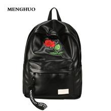 MENGHUO 2017 Brand Backpack Black Women Backpacks Solid Vintage Soft PU Leather Embroidery School Bag For Teenage Girls Bolsas