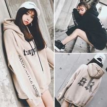M 2019 new Korean letter printing hoodie loose hooded student Polyester  Streetwear Fleece O-Neck hoodies women