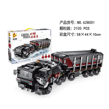 Penros film collection series earth truck encased car small particle boy military building blocks compatible with