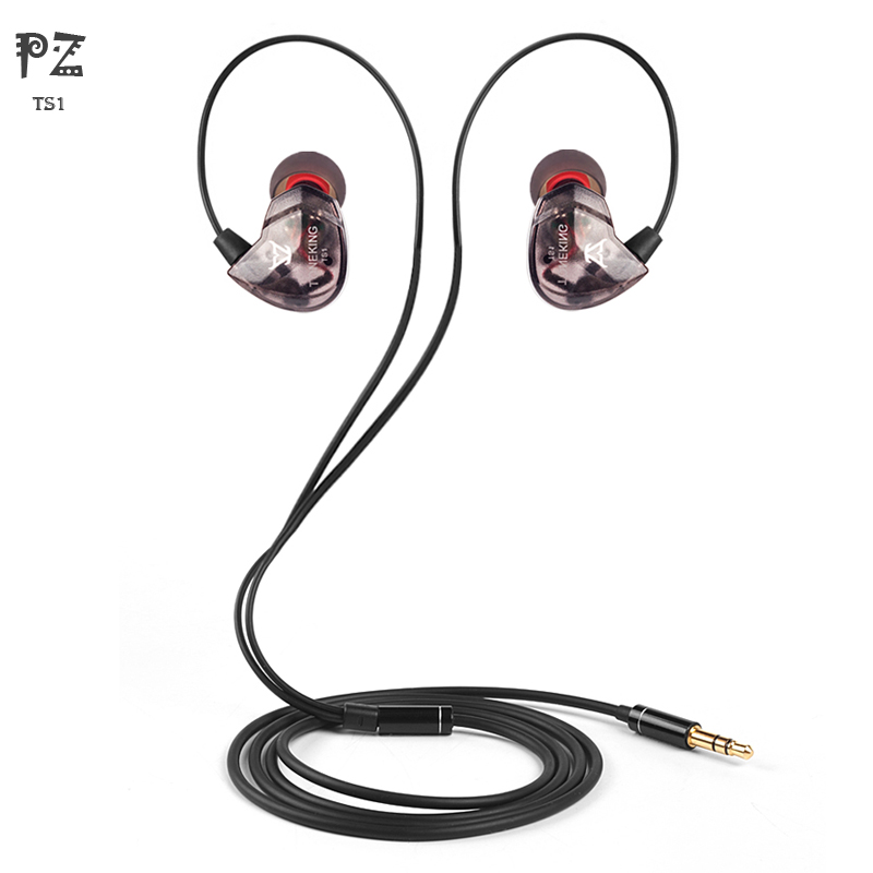 2017 upgrade version Newest PZ TS1 10mm Dynamic Super Bass HIFI In Ear Earphone In Ear sports Headset  use for phone computer original senfer dt2 ie800 dynamic with 2ba hybrid drive in ear earphone ceramic hifi earphone earbuds with mmcx interface