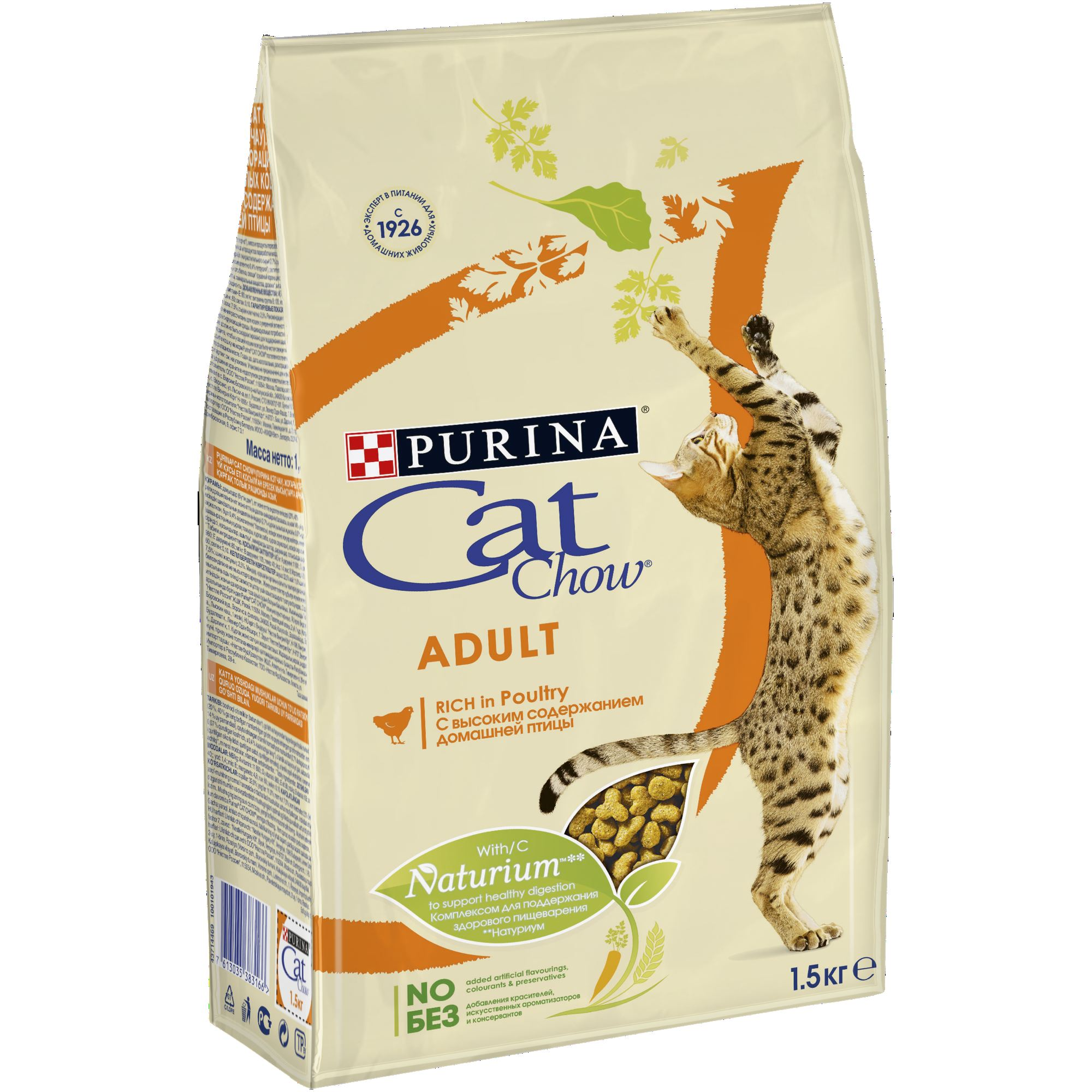 Cat Chow dry food for adult cats with high poultry content, 1.5 kg cat chow dry food for adult cats with high poultry content 400 g