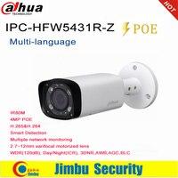 Dahua 4MP IP Camera POE IPC HFW5431R Z replace IPC HFW4431R Z 2.8 12mm Varifocal Motorized Lens H.265 / H.264 IR 80M WDR 3DNR