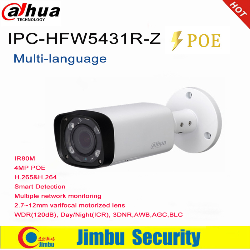 Dahua IP Camera 4MP POE IPC-HFW5431R-Z replace IPC-HFW4431R-Z 2.8-12mm Varifocal Motorized Lens H.265 / H.264 IR 80M WDR 3DNR h 265 264 ipc lwirdnts400s 4mp ip camera 2 8 12mm varifocal manual zoom lens 4mp ir 30m with sd card slot poe network camera