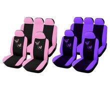 Универсальный модный Стайлинг полный набор бабочка автомобильное сиденье протектор Авто интерьерные аксессуары автомобильный фиолетовый/розовый чехол для автомобиля