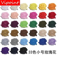 VIPOINT embroidery rose patches flower badges applique for clothing YX-110