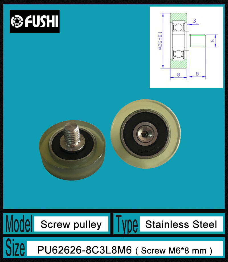 PU 626 Screw Pulley Bearing 6*28*8 mm ( 1 PC) Curtain Roller Mute Wheel PU626 + M6*8 Engineered Plastic Bearings