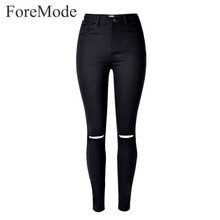 2016 улицы популярные нищий тонкий отверстие стрейч джинсы с большой личности плюс размер женщин мода джинсы
