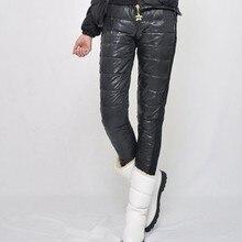 Фабричная ликвидация товаров! Новинка,вниз брюки женские зимние штаны, двусторонние, утепленные штаны с расширяющимися к низу штанинами QY13011304