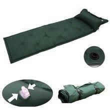 Открытый складной Автоматический надувной коврик для кемпинга спальный влагонепроницаемый матрас Самонадувающийся влагостойкий коврик для палатки с подушкой