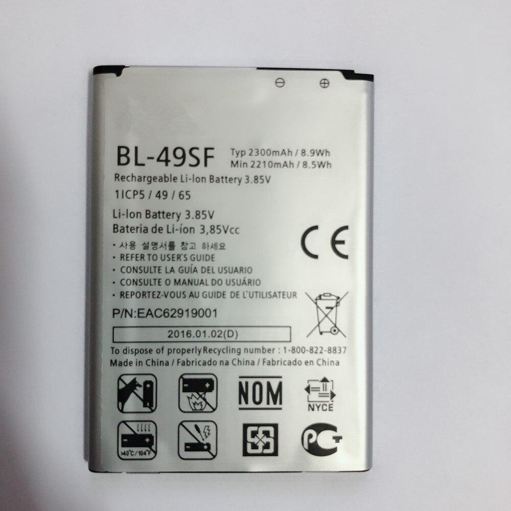 PER LG 2300 mAh Batteria Per LG mini G4 G4C G4S Batteria BL-49SF H735T H525N G4mini miniG4