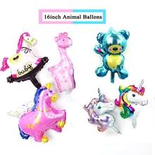 5/10pcs Animal Ballons 16inch Birthday Jungle Party Safari Theme Baloon donkey/unicorn/dinosaur/bee balloon