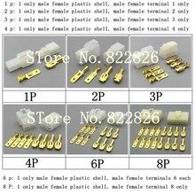 6.3 мм 1/2/3/4/6/8 pin автомобильные 6.3 Электрический провод Разъем Мужские женский кабель терминал разъем Наборы мотоцикл Ebike автомобиля