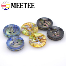 Meetee Fashion New Lace Shank Decorative Buttons 50pcs Mens Shirts Are Four Eye Button Coat Resin Wholesale C3-12