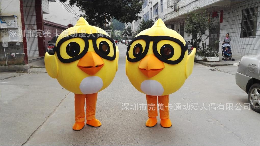 Hot nouvelle mascotte Dahuang poulet dessin animé poupée Costume mascotte Costume pour adulte à porter