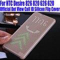 Silicio case para htc desire 826 820 626 620 oficial dot vista llamada id de la cubierta del tirón para htc 620 626 826 820 smart sleep despertador D61