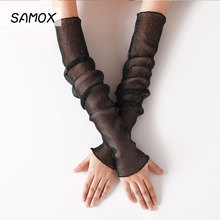 Summer Outdoor Ice Sleeve Thin Mesh Sleeve Set Lace Arm Set Gold and Silver Slik Sunscreen Sleeve