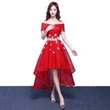 MDBRIDAL Red Semi Formale Abendkleider und Kleider Ärmellose Tüll Short Prom Party Kleid holiday Benutzerdefinierte Größe