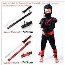 ee63aecc8 Ainiel conjunto completo negro Guerrero Ninja Cosplay trajes niño niños día  de Navidad Año Nuevo Purim
