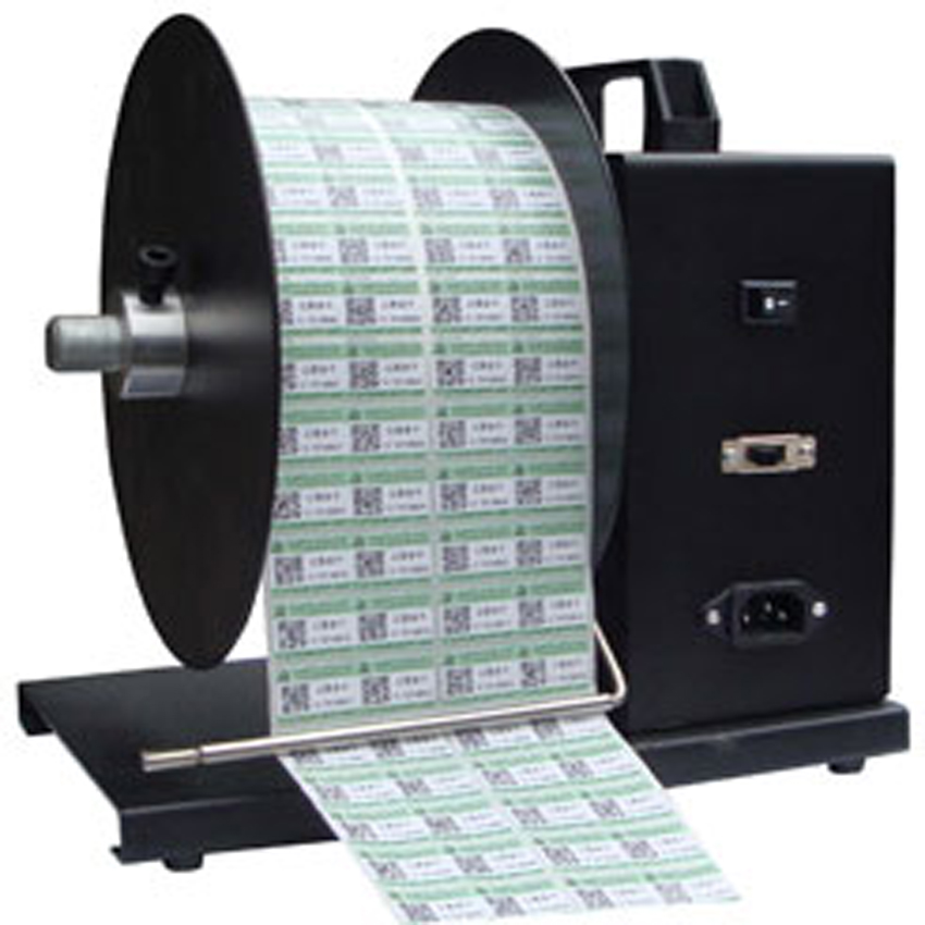 1 pc BSC U6 étiquette rollback Bar code imprimante autocollants rollback Bar code automatique rembobinage machine Une seule façon