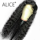 ALICE Curly Full Lac...