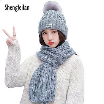 Women Scarf And Hat Set Knitted Girls Thicken Knitting Collars Caps 5 Colors Top Quality Beanie Ball Hats knitting