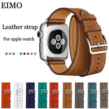 96c7c43255 Hermes Apple Watch Promotion-Shop for Promotional Hermes Apple Watch ...