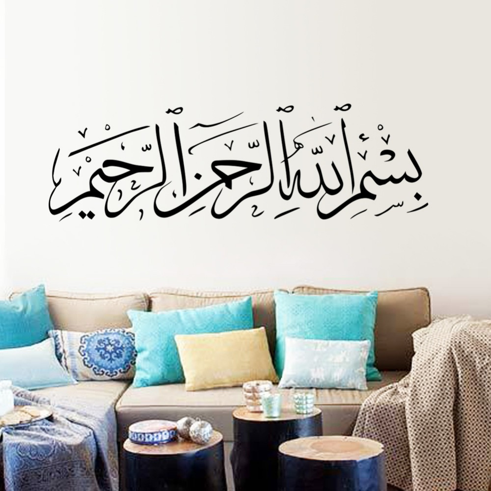 online get cheap islam pattern aliexpress com alibaba group 135x42cm hot large muslim islamic quotes wall stickers vinyl waterproof removable living room bedroom backdrop
