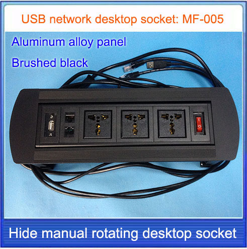 Desktop socket / hidden manual rotation / multimedia network RJ45 USB  desktop socket /Can choose function module/ MF-005