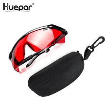 Huepar Red Laser Enhancement Glasses Adjustable Laser Safety Glasses Protection Eyewear Cross Line Rotary Protective Glasses(China)