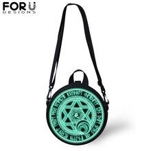 FORUDESIGNS Unique Magic Circle Shoulder Bag for Women Kid Custom Image Round Messenger Teenager Girl Boy Crossbody Rucksack
