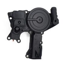 Масляный Сепаратор клапан из ПВХ в сборе для Audi A3 A4 A5 Q5 TT SEAT LEON TOLEDO SKODA OCTAVIA(RS) SUPERB 1.8TSI 2.0TSI 06H 103 495
