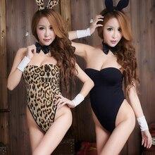 Hot 2015 New Sexy Lingerie Exotic Cheap Leopard Lingerie Seducing Club Cute Rabbit Costume Sex Slave SM Costume