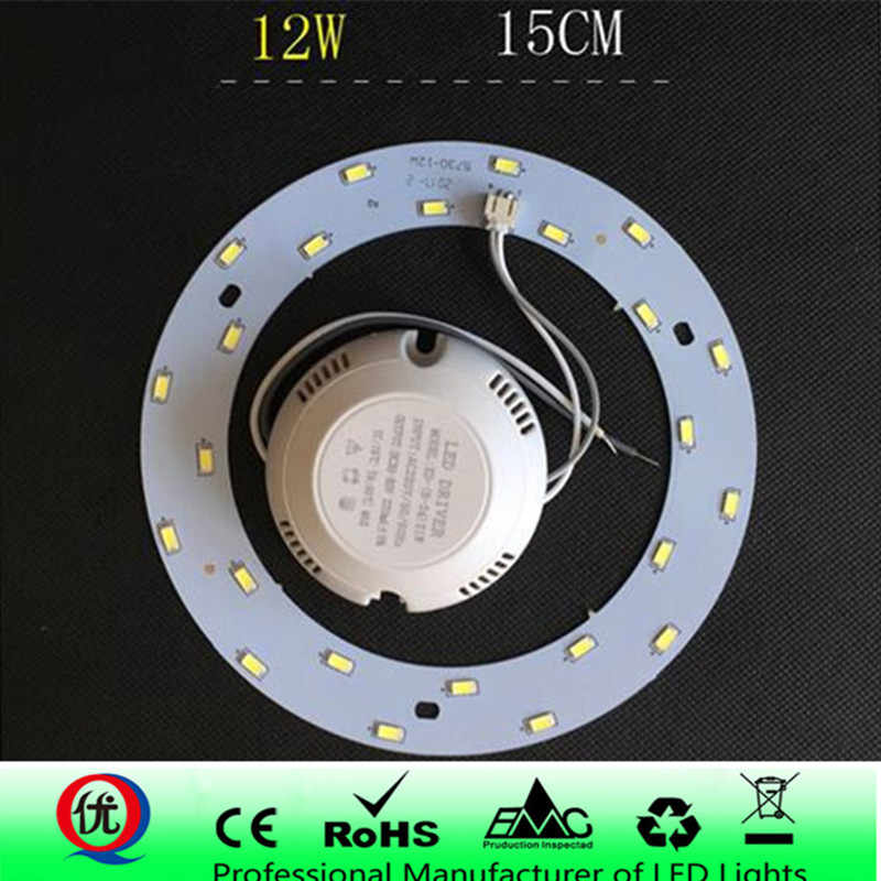 12W 18W 24W Ceiling Fixture LED Ring Panel Circle Lights 5730 LED Round Ceiling Board Circular Lamp With Magnet Screw + Driver