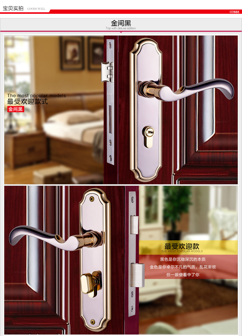 1 gold&black color solid T handle lock+2 hinges +1 Door Stop suction indoor mute bearing wooden door hardware versatile european fashion glass crystal live room book room door handles amber white indoor lock mechanical handle lock bearing lock body