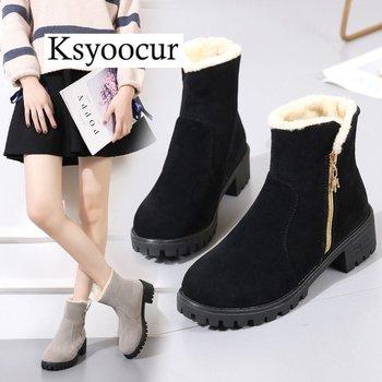 Ksyoocur de las mujeres de la marca botas de mujer de invierno zapatos de mujer botas para la nieve caliente Plaza talones mediados femenina botas J006