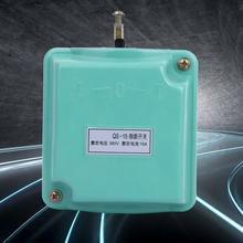 цена на QS-15 380V 15A Changeover Switch Forward Reversing Drum Switch Reverse Motor Switch