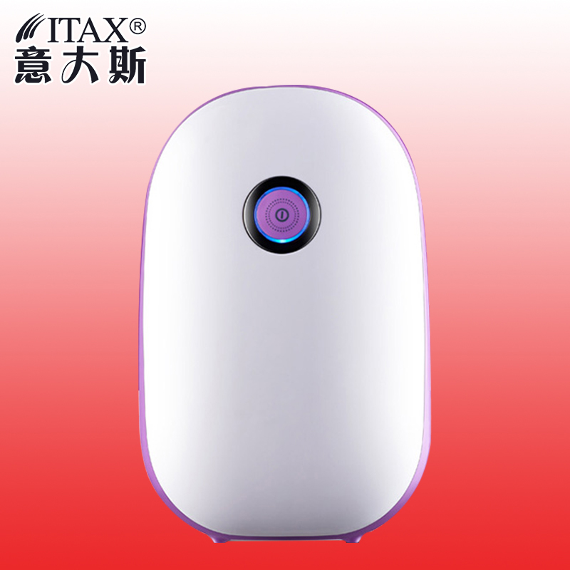 ITAS2221 Dehumidifier household moisture absorption moisture drying Mini dehumidification automatic humidistat 1800ml water tank mc7812 induction tobacco moisture meter cotton paper building soil fibre materials moisture meter