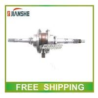 250cc ATV js250 коленчатого вала двигателя jianshe аксессуары Бесплатная доставка