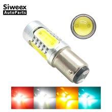 1157 BaY15D S25 P21W автомобильный 7,5 Вт светодиодный COB SMD резервный обратный светильник, заменяемая галогенная лампа, супер яркая, белая, красная, желтая, синяя