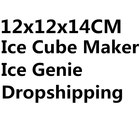 12x12x14cm Dropshipping New Ice Cube Maker Genie The Revolutionary Space Saving Ice Cube Maker Ice Genie Kitchen Tools