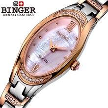 New Arrives 2016 Binger shell Watches Elegant Chic Stylish Wrist Watch Quartz Wristwatch High Quality Wristwatches