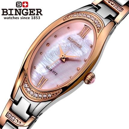 New Arrives 2017 Binger shell font b Watches b font Elegant Chic Stylish Wrist font b
