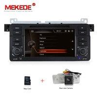 3กรัมโฮสต์+ MTK Car DVDสำหรับBMW E46 M3 318i 320i 325i 328iวิทยุรถยนต์ที่มีจีพี