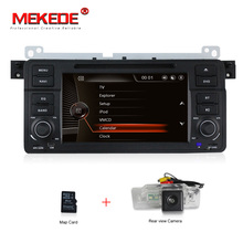 3G HOST MTK Car DVD for BMW E46 M3 318i 320i 325i 328i car radio with